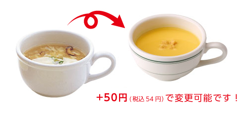 0527_lunchsoup