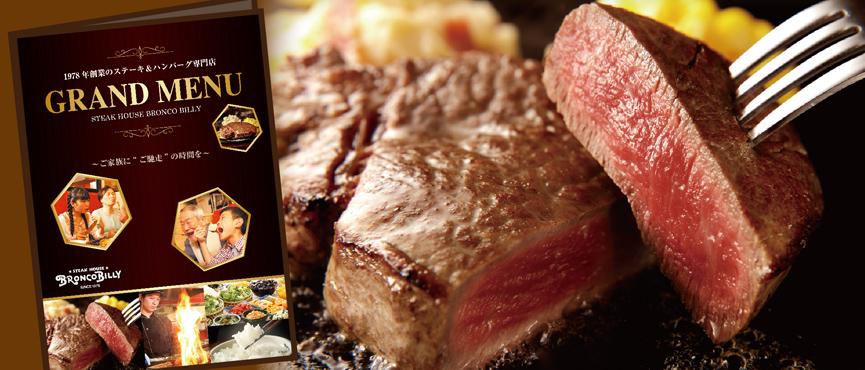 [guide] We introduce five merits of feast dinner menu!