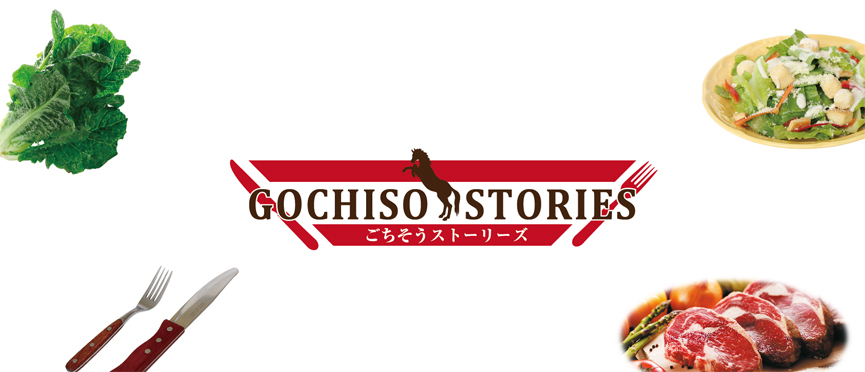 """With """"feast stories"""""""