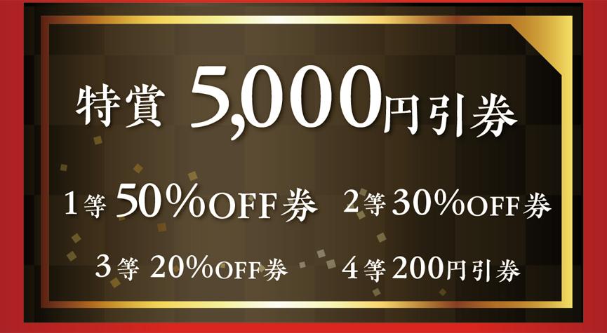 1226_gochisotaiketsu_news02