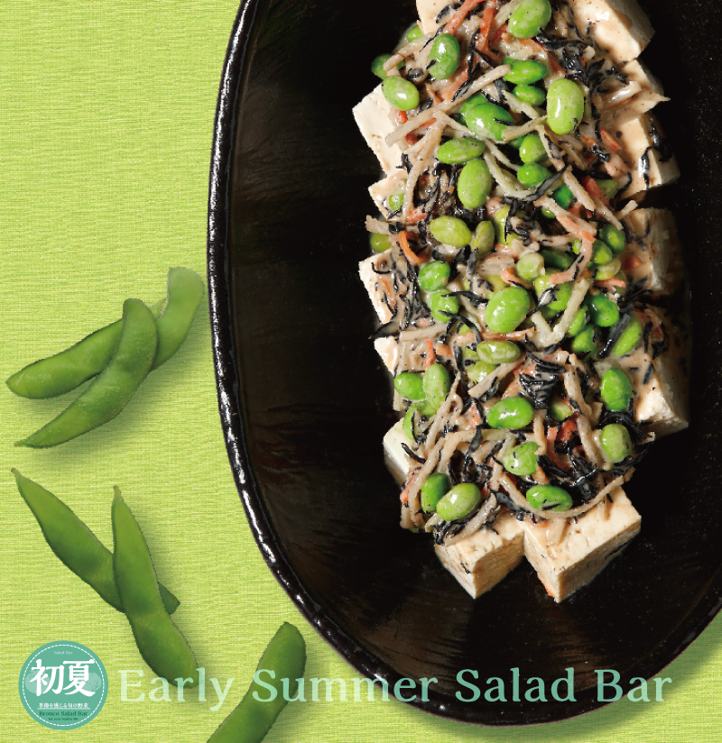 S_20190424_earlysummersalad_10