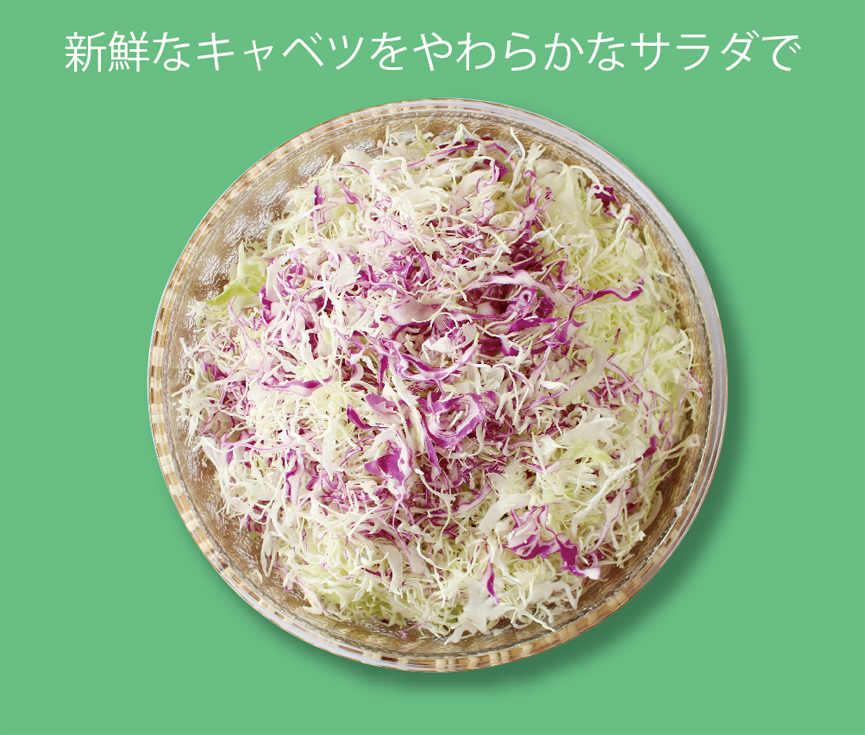 0527_Salad_cabbage02
