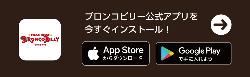 official_app10